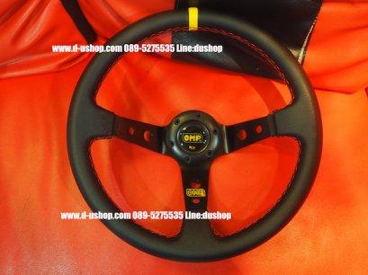 พวงมาลัย OMP หนังดำด้ายแดงสำหรับรถทุกรุ่น