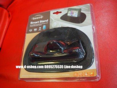 แผ่นรองกันลื่นสีดำ วางโทรศัพท์จีพีเอส สำหรับรถทุกรุ่น (ไซต์ใหญ่)