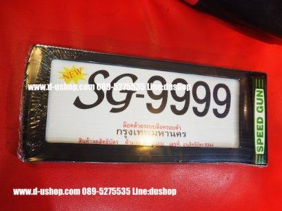 ป้ายทะเบียน SG สีดำสไตล์ญี่ปุ่นสำหรับรถทุกรุ่น (มีเลนส์หน้าป้าย)