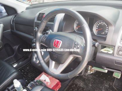 โลโก้ H แดงติดพวงมาลัย JS สำหรับ Honda CRV G3