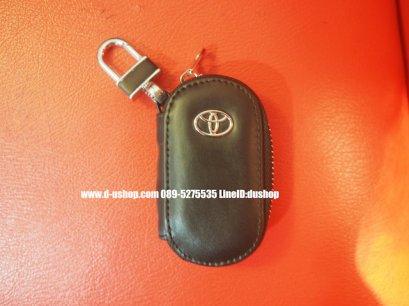 กระเป๋ากุญแจรถยนต์หนังดำแบบมีซิป สำหรับ Toyota ทุกรุ่น
