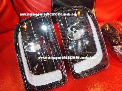 ชุดไฟ Daylight + ไฟตัดหมอก ตรงรุ่น Isuzu D-Max All New 2011-16
