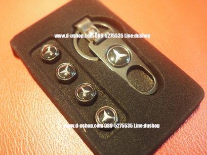 ชุดเซทจุกลมล้อลายโลโก้เบนส์ Benz สำหรับรถทุกรุ่น