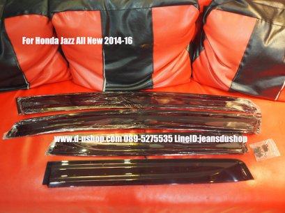 กันสาดโมฉีดกิ๊ฟล็อค ตรงรุ่น Honda Jazz All New 2014-16