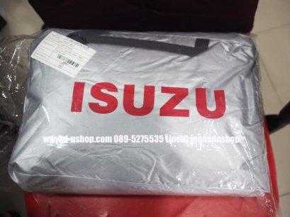 ผ้าคลุมรถซิลเวอร์โค๊ดตรงรุ่น Isuzu MU-7