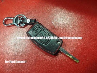 กระเป๋ากุญแจหนังดำด้ายแดง ตรงรุ่นสำหรับ Ford EcoSport