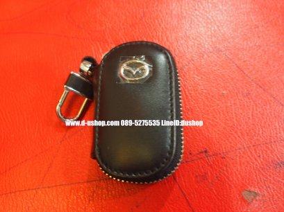 กระเป๋ากุญแจรถยนต์หนังดำมีซิปแบบมน สำหรับ Mazda ทุกรุ่น