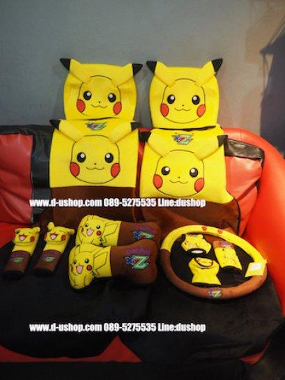 ชุดผ้าคลุมเบาะลาย โปเกมอนสีเหลือง สำหรับรถทุกรุ่น