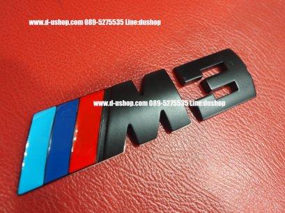 โลโก้ท้ายโครเมียม M3 ดำด้าน สำหรับ BMWทุกรุ่น