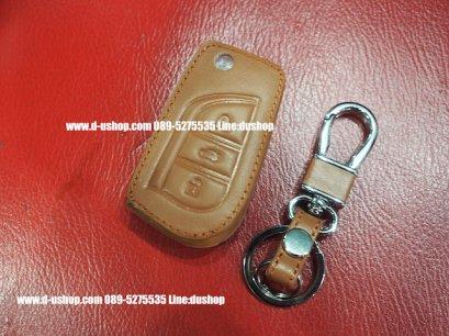 กระเป๋ากุญแจหนังน้ำตาล ตรงรุ่นสำหรับ Toyota Altis All New 2014/ REVO