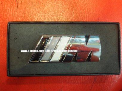 โลโก้ M อลูมิเนียมดำขาว ติดกระจังหน้าสำหรับ BMW ทุกรุ่น