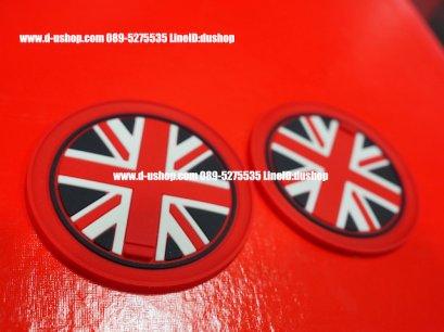 แผ่นรองแก้วกันลื่นลายธงชาติอังกฤษแดงน้ำเงินออริจินัล สำหรับ Mini ทุกรุ่น