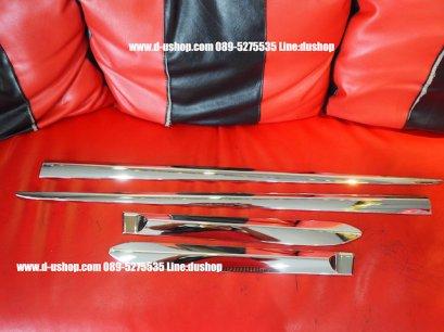 คิ้วกันกระแทกข้างประตูล่างตรงรุ่นโครเมียม Toyota Yaris All New 2013-16