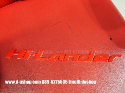 โลโก้ Hi-Lander สีแดงสด สำหรับติดรถทุกรุ่น