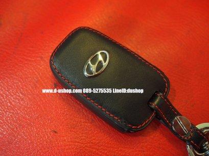กระเป๋ากุญแจหนังดำด้ายแดงตรงรุ่น Hyundai H1