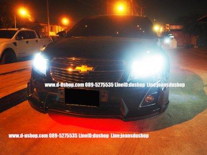 ชุดไฟ LED ใต้ท้องรถ+รีโมท (ปรับได้ 7 สี)สำหรับ Chevrolet Cruze