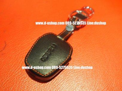 กระเป๋ากุญแจหนังดำด้ายแดง ตรงรุ่นสำหรับ Isuzu D-Max All New 2012-16
