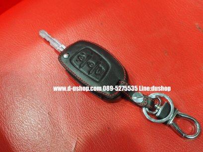 กระเป๋ากุญแจหนังดำด้ายแดง ตรงรุ่นสำหรับ Hyundai H1 2016