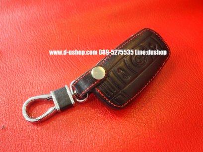 กระเป๋ากุญแจหนังดำด้ายแดงตรงรุ่น BMW V.2