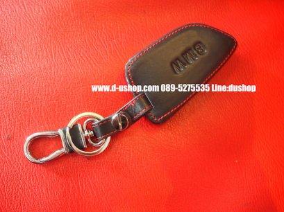 กระเป๋ากุญแจหนังดำด้ายแดงตรงรุ่น BMW V.3