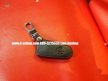 กระเป๋ากุญแจหนังดำด้ายแดงตรงรุ่น MG6