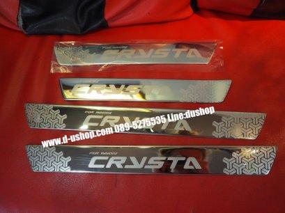 กาบบันไดสแตนเลส Toyota Crysta (Innova 16)