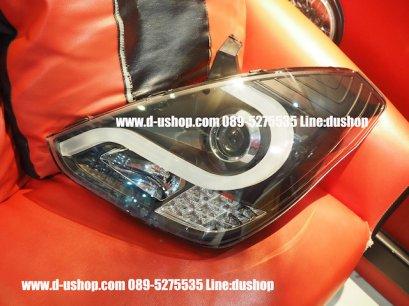โคมไฟหน้าโปรเจคเตอร์พื้นดำตรงรุ่น Hyundai H1