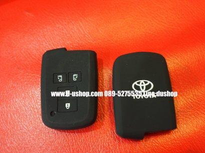 ซิลิโคนกันรอยสำหรับใส่รีโมทตรงรุ่น Toyota Sienta