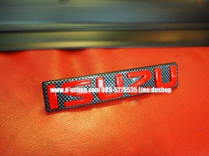 โลโก้กระจังหน้าแดงพื้นเคฟล่าตรงรุ่น Isuzu D-Max 07-11