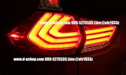 โคมไฟท้ายแดง LED ตรงรุ่น Nissan X Trail New 2014-17