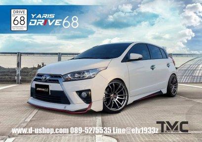 ชุดแต่งรอบคัน Toyota Yaris Drive68