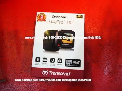 กล้องบันทึกรถยนต์ Transcend รุ่น DrivePro 110