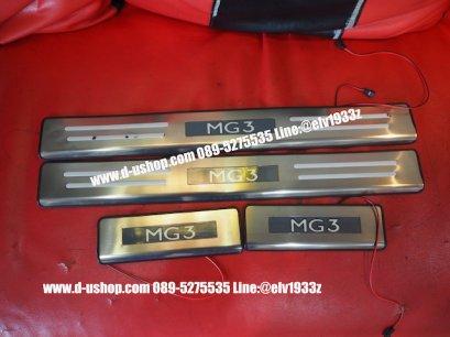 กาบบันไดมีไฟตรงรุ่นแสงสีฟ้า MG3