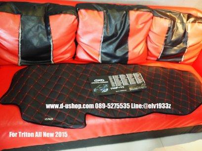 พรมปูคอนโซลหนังดำด้ายแดง5D สั่งตัดพิเศษ Mitsubishi Triton All New 2015-17