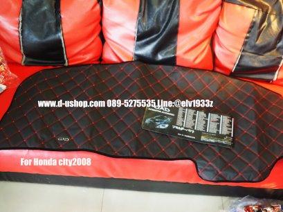 พรมปูคอนโซลหนังดำด้ายแดงวีไอพี สั่งตัดพิเศษ Honda City 2008-2012