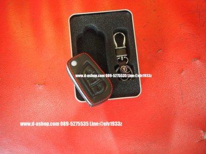 กระเป๋ากุญแจหนังสีดำด้ายแดง ตรงรุ่นสำหรับ Toyota REVO