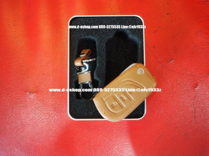 กระเป๋ากุญแจหนังครีม ตรงรุ่นสำหรับ Toyota Altis All New 2014-17