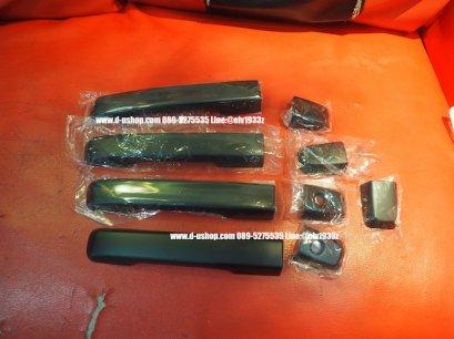 ครอบมือเปิดประตูดำด้านตรงรุ่น Isuzu D-Max All New 2012-17 4Dr