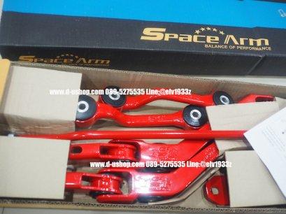 กันโคลง space arm apache ตรงรุ่นสำหรับ Isuzu All New D-Max 2012-17 สีแดง