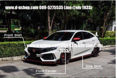 ชุดแต่งรอบคัน Honda Civic All New 2017 (FC) ทรง Type-R Tithum-X