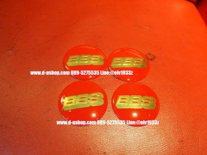 ดุมล้อโลโก้ BBS พื้นแดงอักษรสีทอง สำหรับรถทุกรุ่น