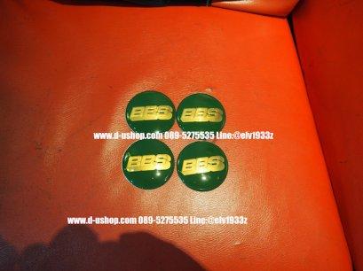 ดุมล้อโลโก้ BBS พื้นเขียวอักษรสีทอง สำหรับรถทุกรุ่น
