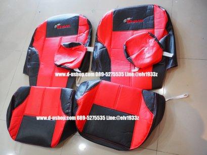ชุดหุ้มเบาะหนังแดงดำ สำเร็จรูปสำหรับ Isuzu D-Max All New 2012-17