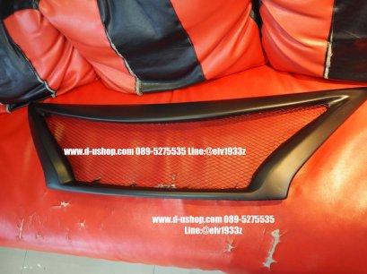 กระจังหน้าดำด้านแบบตะแกรงตรงรุ่น Nissan Almera 2014-17
