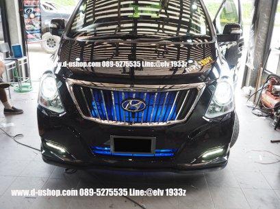 ชุดหลอดไฟSuper LED ตรงรุ่นสำหรับ Hyundai H1