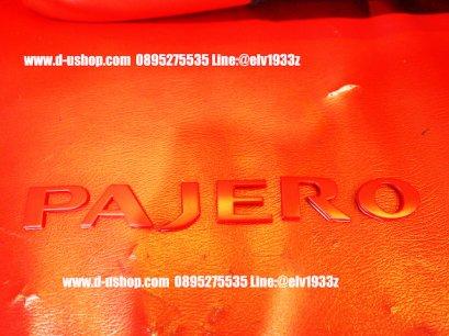 โลโก้ฝากระโปรงหน้าพลาสติก Pajero สีแดง