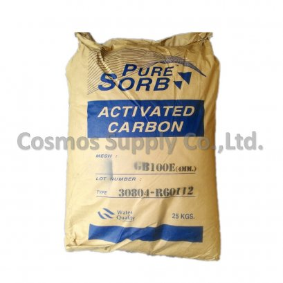 ACTIVATED CARBON (GRANULAR)