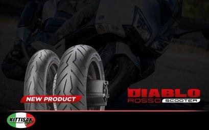 ยาง Pirelli DIABLO ROSSO SCOOTER