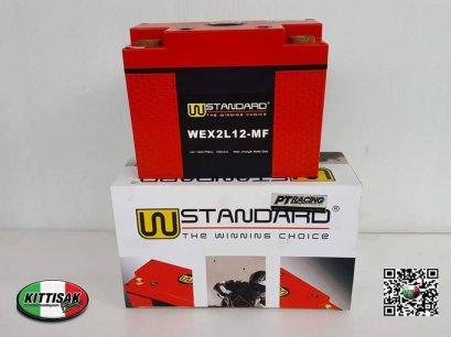 แบตเตอรี่น้ำหนักเบา W-Standard EWX2L 12-MF Lithium Batteryทนกว่าแบตธรรมดา 5เท่า