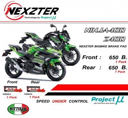 ผ้าเบรค NEXZTER NINJA 400